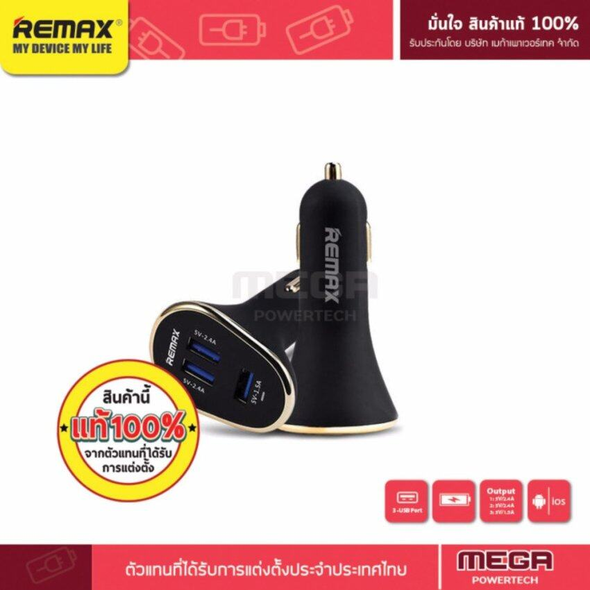 Remax 6.3A Car Charger with 3 USB (Black)