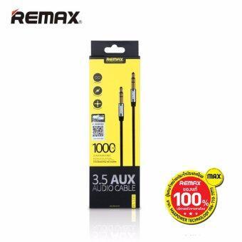 Remax Aux Audio 3.5 1000mm Cable สายยาว 1M