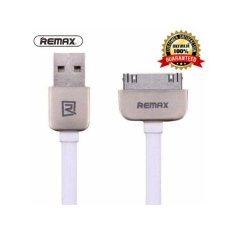 Remax สายชาร์จ Cable Charger for Iphone 4/4s (White)
