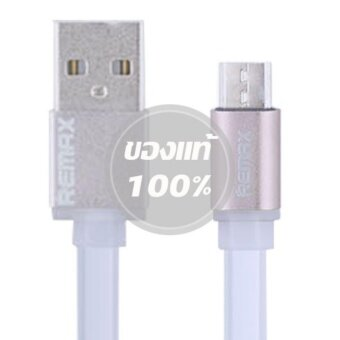 Remax CLEAR Quick Charge and Data Cable สายชาร์จ Micro USB for Samsung / Android (สีขาว)
