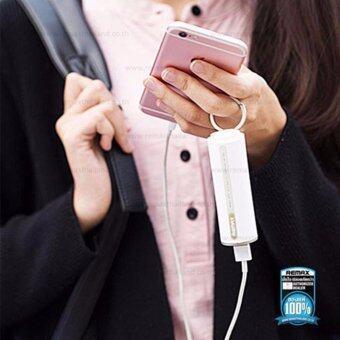 Remax Power bank แบตสำรอง เพาเวอร์แบงค์ 5000mah วางโทรศัพท์ได้พกเป็นพวงกุญแจก็ได้ รุ่น RPL-26