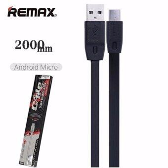 Remax RC-001m Quick Charge and Data Cable สายชาร์จ Micro USB forSamsung / Android ยาว 2 m (สีดำ)