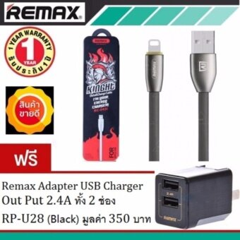 Remax RC-043i 1M Knight LED Series 2.1A Super Fast Charge &Data Lightning USB Cable with LED Light for Apple iPhone 7/6S/6SPlus/6/5 & iPad Air/Mini Kinght สายชาร์จIPHONE (Black) ฟรีRemax Adapter USB Charger Out Put 2.4A ทั้ง 2 ช่อง RP-U28