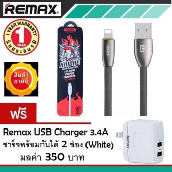 Remax RC-043i 1M Knight LED Series 2.1A Super Fast Charge &Data Lightning USB Cable with LED Light for Apple iPhone 7/6S/6SPlus/6/5 & iPad Air/Mini Kinght สายชาร์จIPHONE (Black) ฟรีRemax USB Charger 3.4A ชาร์จพร้อมกันได้ 2 ช่อง (Black)