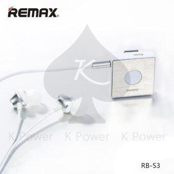Remax Sport Clip-On Bluetooth Headset รุ่น RB-S3 พร้อมหูฟัง In-Ear(White)