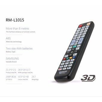 Remote Samsung LCD LED TV รีโมททีวี Samsung LCD LED - 3
