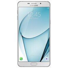 Samsung Galaxy A9 Pro 32GB (White)