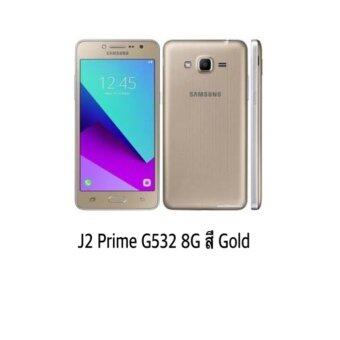 Samsung Galaxy G532 J2 Prime 8GB