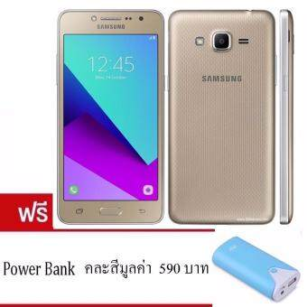 Samsung Galaxy J2 Prime 8GB ( Gold )