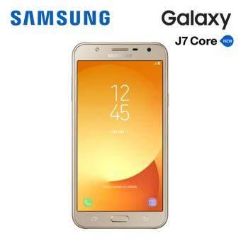 """ประเทศไทย Samsung Galaxy J7 Core Android 7.0/16GB/RAM2GB/5.5"""" (Gold)"""