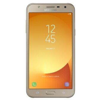 Samsung Galaxy J7 Core (Gold)
