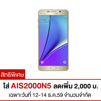 Samsung Galaxy Note 5 32GB (Gold)