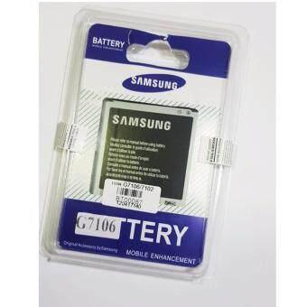 แบตเตอรี่ Samsung Galaxy S4 & Grand 2 (G7106)