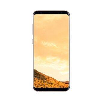 Samsung Galaxy S8+ (Maple Gold)