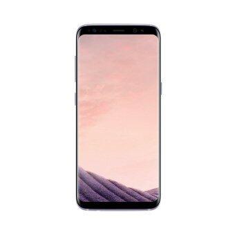 Samsung Galaxy S8 (Orchid Gray)