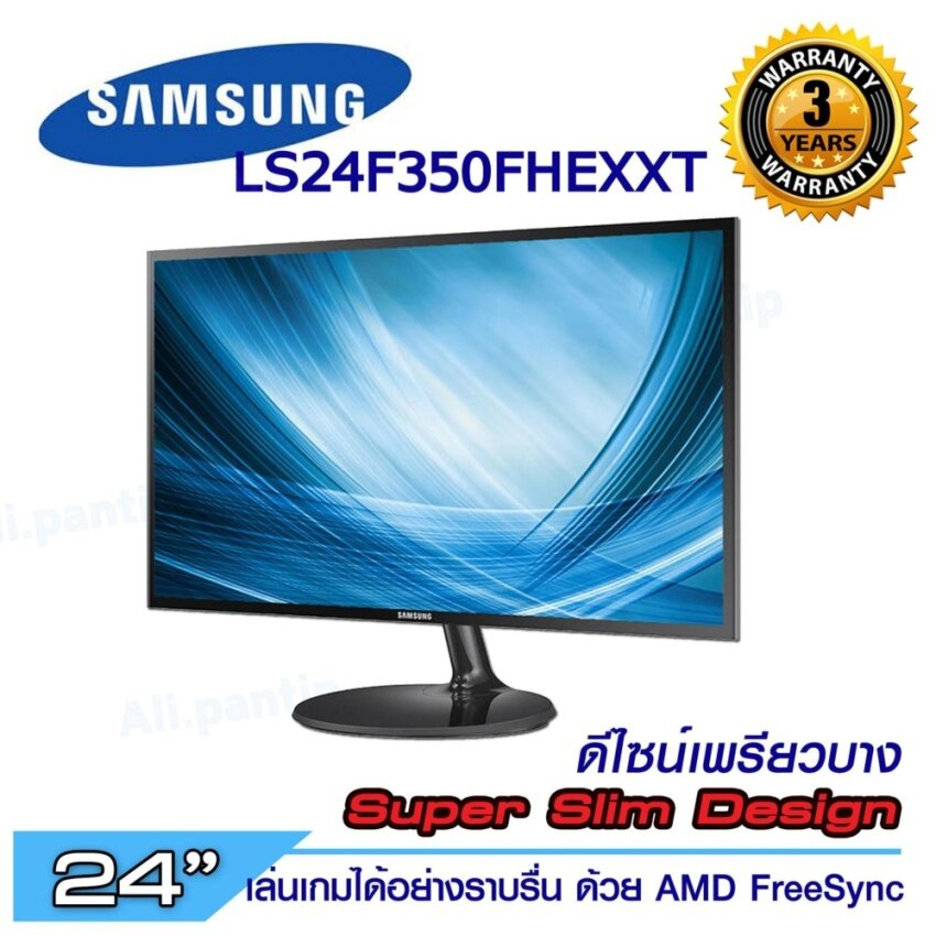 SAMSUNG Monitor LS24F350FHEXXT LED 24