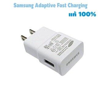 เปรียบเทียบราคา Samsung หัวชาร์จ Samsung Fast Charger แท้ original (White)