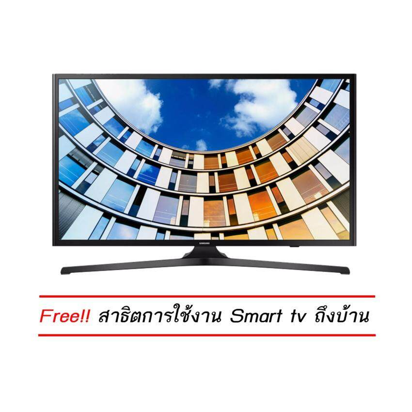Samsung Series 5 49 Full HD Connected M5100