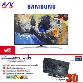 Samsung UHD รุ่น UA-55MU6100 ขนาด 55 นิ้ว Smart TV MU6100 Series 6 + แถมประกัน 3 ปี (Allianz ประกันภัย)