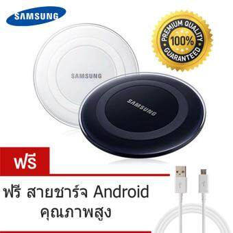 Samsung Wireless Charging Pad สำหรับ Galaxy Note 5 s3 s4 s5 Note Edge Android Apple iPhone 6/6s/6s plus