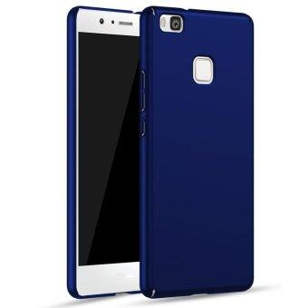 Scrub Ultra-thin PC Case 360 Degree Protective Plastic Back Cover Hard Case For Huawei Ascend P9 Lite - intl