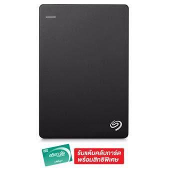 จัดโปรโมชั่น SEAGATE Backup Plus 2.5 USB 3.0 1TB รุ่น STDR1000307 (Black)
