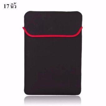 ประเทศไทย seednet ซองใส่ laptop ขนาด 17 นิ้ว สีดำ Softcase for notebook 17 inch