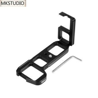 Selens Customized L Shape Quick Release QR Plate Bracket Holder forSony A7II Camera - intl