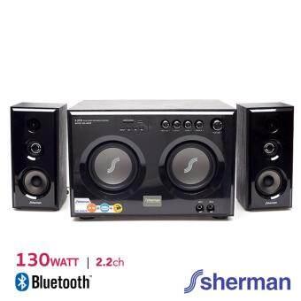 Sherman ชุดลำโพง Active 2.2 Ch (Bluetooth) รุ่น SB-44B2B (สีดำ)