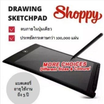 รีวิวพันทิป Shoppy Sketchpad Notepad โน๊ตแพด แท็บเล็ต สำหรับจด เขียน สเก็ตซ์ภาพ พรีเซนต์งาน พร้อมปากกา