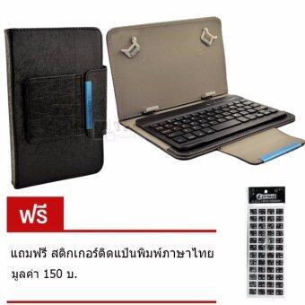 Siam Tablet Shop เคสคีย์บอร์ด แท็บเล็ต บลูทูธ ไร้สาย ใช้กับ SamsungGalaxy ขนาด 9.7 - 10.1 นิ้ว