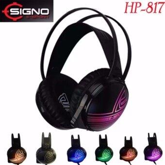 ราคา Signo หูฟังเกมมิ่ง E-Sport BASILISK Spectrum Gaming Headphone HP-817 (Black)สีดำ