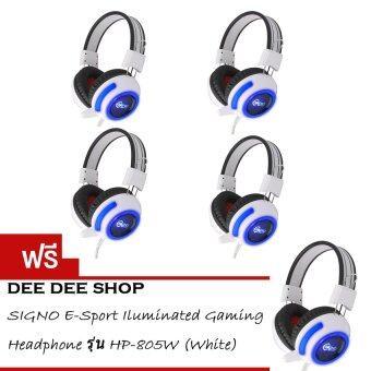 2561 SIGNO E-Sport Iluminated Gaming Headphone รุ่น HP-805W (White) 4 ฟรี 1