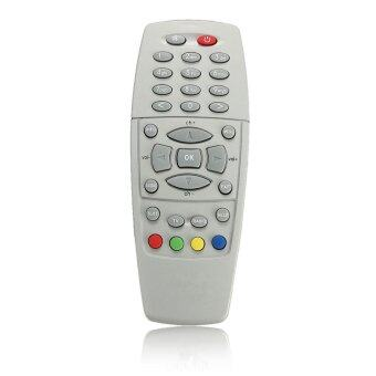 Silver Replacement Remote Controller for DreamBox DM500 S/C/T DVB 2011 Version