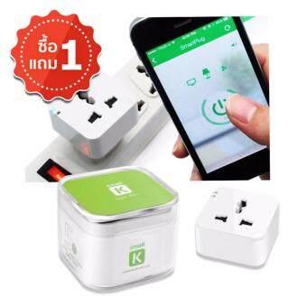 Sinlin ปลั๊กไฟอัจฉริยะ เปิด-ปิด ผ่าน 3G Wi-Fi Smart Plug รองรับ Andoid & ios (แพ็คคู่)