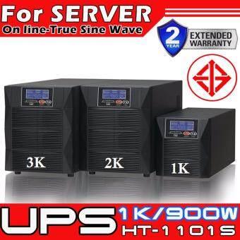 รีวิว SKD HT-1101S เครื่องสำรองไฟ UPS 1K/900W (On line-True Sine WaveOutput)For ALL SERVER