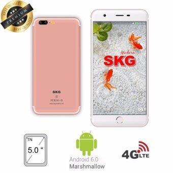 ซื้อ/ขาย SKG NEW AD-552 3G/4G LTE (สีชมพู)