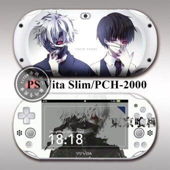 Harga Skin sticker pain decal anime vinyl paster for ps vita 2000 Tokyo Ghoul - Intl