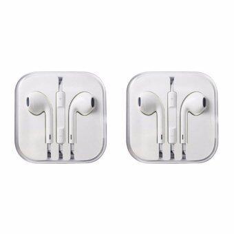 Smart Earphone หูฟังสำหรับ iPhone / iPad / iPod (สีขาว)2ชิ้น