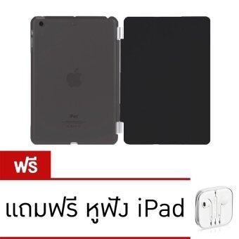Smart เคสไอแพดมินิ เคส iPad Mini 1 2 3 เคสไอแพด Mini Smart CoverCase หน้า/หลัง (Black) แถมฟรี หูฟัง iPad