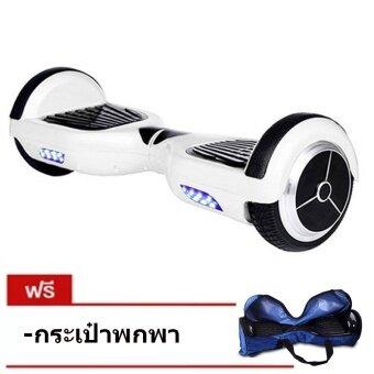 Smart Lifeสกู๊ตเตอร์ไฟฟ้า มินิเซกเวย์ Smart Balance Wheel ( สีขาว ) ฟรี กระเป๋าเก็บ