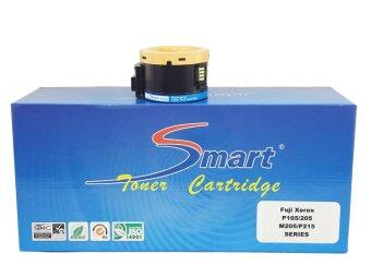 Smart Toner ตลับหมึกพิมพ์เลเซอร์ Fuji Xerox DocuPrint P105B/M105B/P205B/M205B/M205F/M205FW รุ่น CT201609 / CT201610