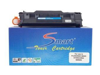Smart Toner ตลับหมึกพิมพ์เลเซอร์ HP 80A/86A - HP CE280A/CE286(Pro400/M401/M425)