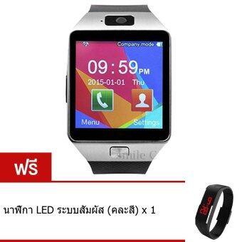smile C นาฬิกาโทรศัพท์ Smart Watch รุ่น DZ09 Phone Watch (Silver)ฟรี นาฬิกา LED ระบบสัมผัส (คละสี)