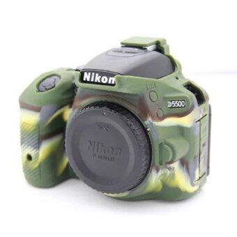 Soft Silicone Gel Rubber Camera Case Cover for NikonD5500/D5600(Green) - intl
