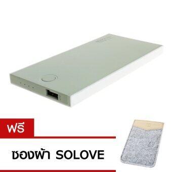 SOLOVE S1 SUBAI Power Bank 10000 mAh (สีขาวมิลค์) แถมฟรี ซองผ้า SOLOVE S1