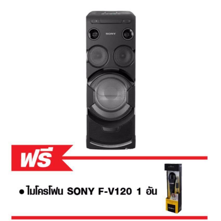 Sony ชุดลำโพงเครื่องเสียง 1440w รุ่น MHC-V77DW(Black)(ฟรี ไมโครโฟน 1 ตัว)