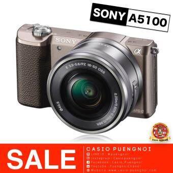 Sony A5100 + Lens kit 16-50mm