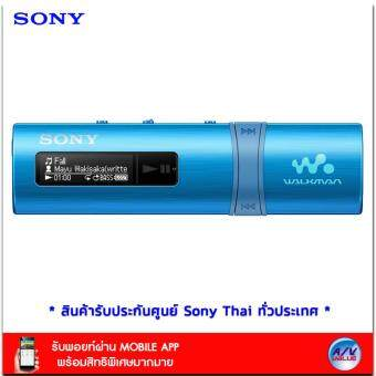 SONY MP3 WALKMAN NWZ-B183F/L - BLUE