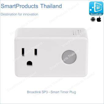 SP3 - Broadlink Wifi Smart Timer Plug US (White)